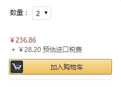 白菜价!【中亚Prime会员】Pandora 潘多拉 790973 编织篮镂空925银串珠
