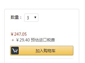 【中亚Prime会员】Fitty 7Days 儿童口罩 100枚装
