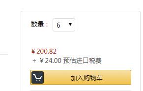 【中亚Prime会员】日本宝洁BOLD 洗衣液替换装 纯净香味 1.26kg