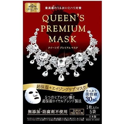 【中亚Prime会员】QUEEN'S PREMIUM 皇后的秘密钻石面膜 5枚