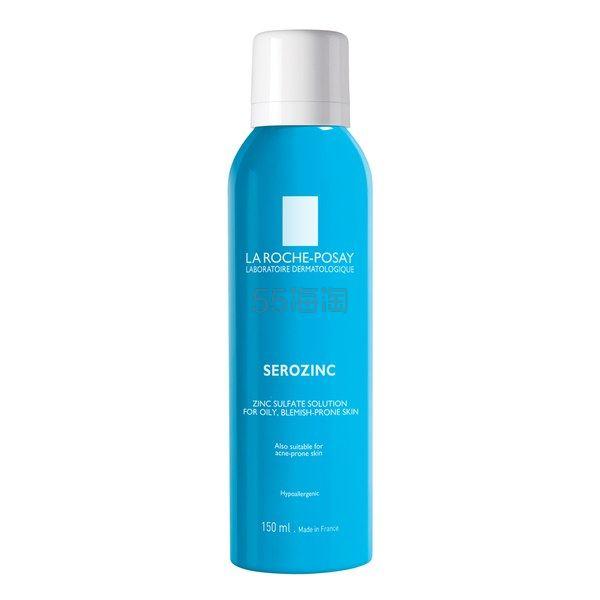 【限时解禁可直邮中国】6.6折好价!La Roche-Posay 理肤泉 Serozinc 蓝瓶温和收敛喷雾 150ml