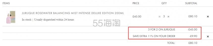 【55专享黑色星期五】买3付2+额外8.9折!Jurlique 茱莉蔻 2017年限量 沁润玫瑰水喷雾 200ml