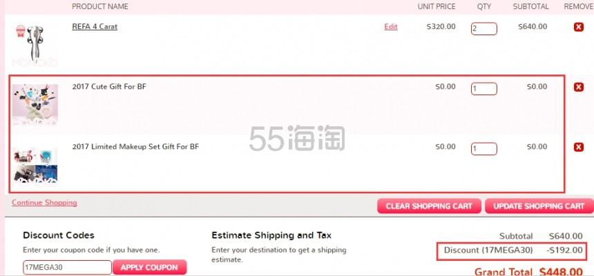 包邮包税!iMomoko:日本美容神器 ReFa