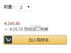 【中亚Prime会员】Comotomo 可么多么 绿色奶瓶 227g*2只装