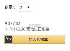 【中亚Prime会员】Gerber 嘉宝 婴儿香蕉草莓燕麦米粉 三段 8个月以上 227gx6包