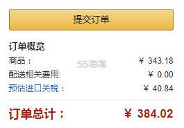 新低价!【中亚Prime会员】Enfagrow 美赞臣 2段婴幼儿配方奶粉 567g*4罐