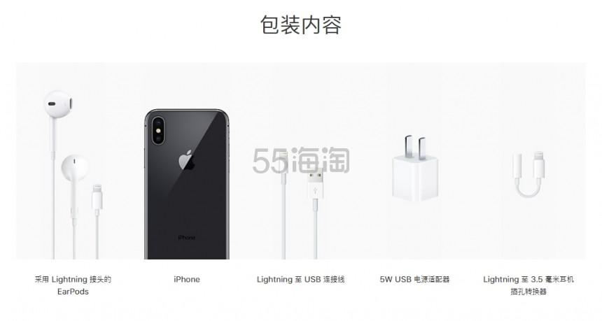 分期每月最低约¥724!Apple 苹果 iPhone X 无锁版 智能手机