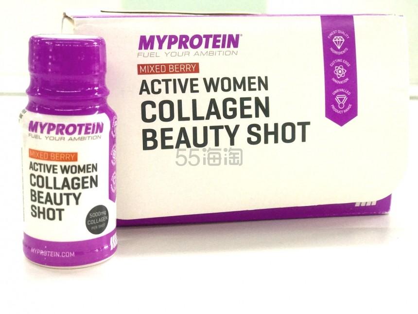 【5姐晒单】重返18岁不是梦!Myprotein CN 官网美容圣品 Active Women 胶原蛋白口服液