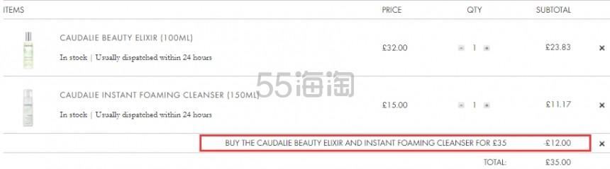 【价值£47】Beauty Expert:Caudalie 欧缇丽 大葡萄皇后水喷雾100ml + 大葡萄泡沫洁面乳 150ml