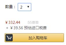 【中亚Prime会员】Olay 玉兰油新生美白淡斑精华 小白瓶 40ml