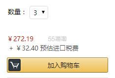【中亚Prime会员】Tampax 丹碧丝 珍珠系列卫生棉条 无香型 36个*2包