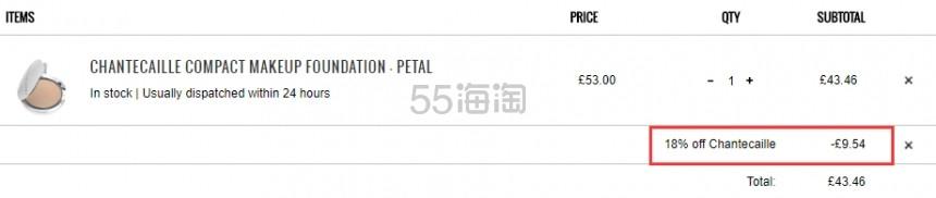 【Petal 补货】8.3折!Chantecaille 香缇卡 清透粉饼