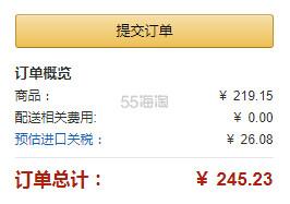 【中亚Prime会员】SONY 索尼 索尼 MDR-ZX220BTB 蓝牙头戴式耳机