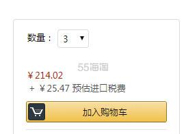 【中亚Prime会员】 象印 锈钢真空保温杯 600ml
