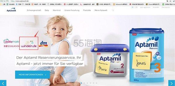 土豪榜再度来袭,500欧礼品卡免费送!Windeln.de:全场母婴用品、保健品