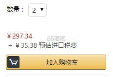 【中亚Prime会员】Zojirushi 象印 轻量不锈钢保温杯 480ml 磨砂金色 SM-SD48-NM