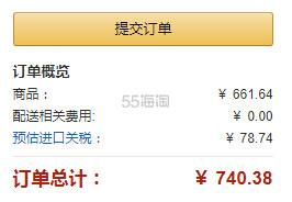 【中亚Prime会员】Seagate 希捷 Backup Plus 睿品 4TB 移动硬盘 STDR4000902 红色