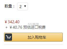 补货!【中亚Prime会员】Zojirushi 象印 面包超人儿童保温杯 450ml SC-LG45A