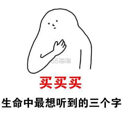 【5姐晒单】M.A.C 魅可官网黑五战利品开箱