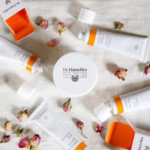 亚马逊海外购:精选 Dr.Hauschka 德国世家 护肤彩妆