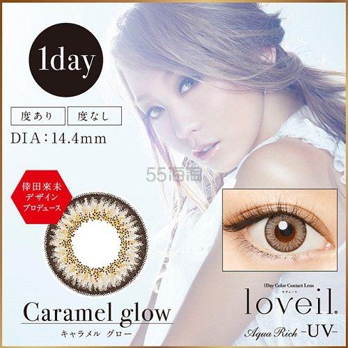 20%高返+10倍积分+日本境内免运费!loveil Caramel glow 深邃棕色混血系日抛美瞳 30枚装