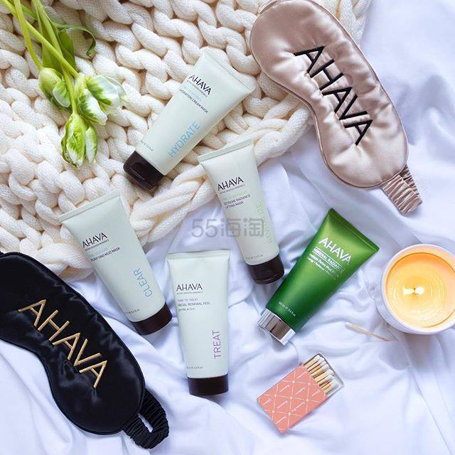 AHAVA:天然死海泥护肤洗护全线产品