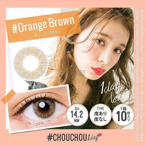 20%高返+10倍积分+日本境内免运费!CHOUCHOU 1Day 橙棕色日抛美瞳 10枚装