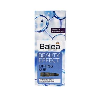 【立减3欧+免邮中国】Balea 芭乐雅 浓缩玻尿酸精华液 1ml*7瓶