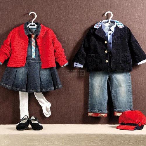 Rakuten Global Market:Marumiya World 儿童服饰店铺