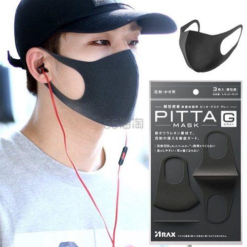 【5%返利+满12000日元免邮中国】PITTA MASK 可水洗防尘口罩 3片装