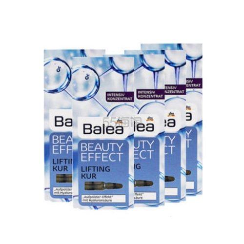 【限时免邮中国+再减3欧】Balea 芭乐雅 浓缩玻尿酸精华液安瓶 1ml*7安瓶*5盒