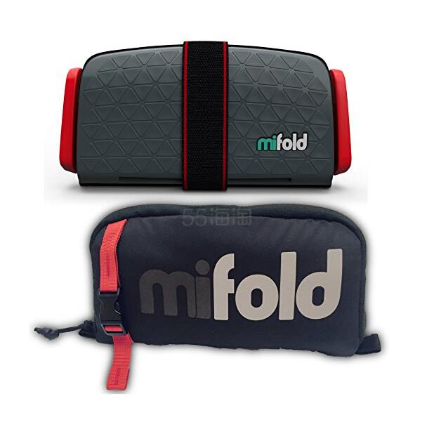 【中亚Prime会员】Mifold Grab-and-Go 儿童增高型便携安全座椅 附赠手提袋 到手价382元 - 海淘优惠海淘折扣 55海淘网