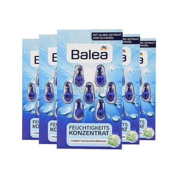 【55专享】欧洲免邮!Balea 芭乐雅 玻尿酸橄榄油海藻保湿精华胶囊 5*7粒