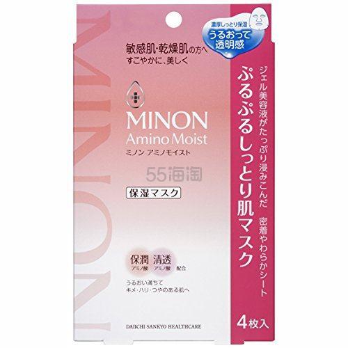 银联优计划立减1500日元!【日本亚马逊】MINON 氨基酸保湿滋润面膜 22mL*4枚