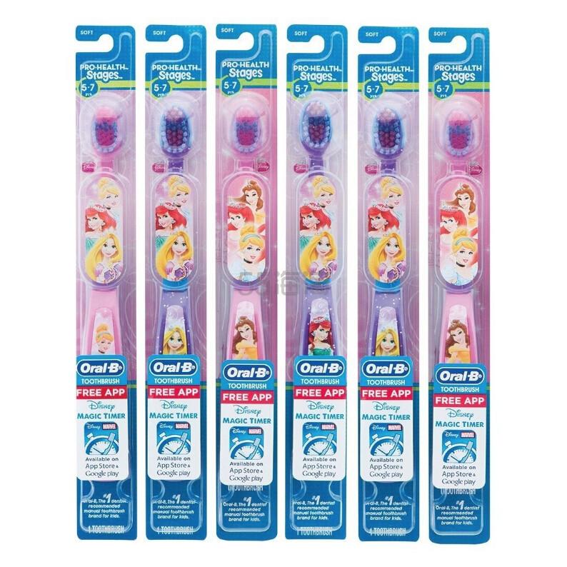 【中亚Prime会员】Oral-B 欧乐B 迪斯尼公主儿童牙刷 6支装