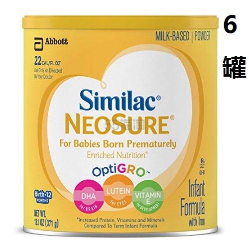 【中亚Prime会员】Similac 雅培 NeoSure 早产儿配方奶粉 金罐装 371g*6罐