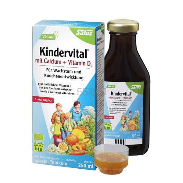 【立减8欧+免邮中国】Salus Kindervital 有机儿童维生素钙+维生素D3果蔬营养液 250ml