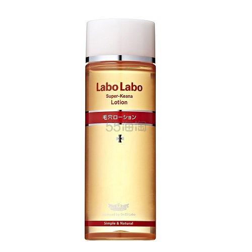 【中亚Prime会员】Dr.ciLaboLabo 城野医生 控油收敛化妆水 去老化角质 200ml