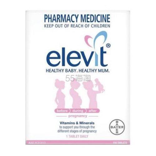【立减10澳+免邮中国】Elevit 爱乐维 备孕/孕妇孕期复合维生素叶酸片 不含VA 100片