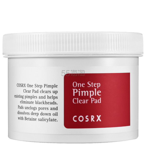 COSRX 清痘预防粉刺 一步到位护肤棉片 70片