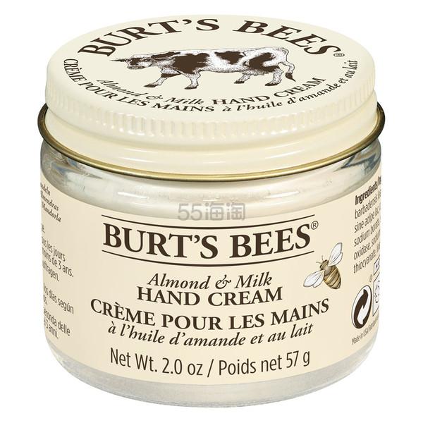 【小bug价】5折!Burt's Bees 小蜜蜂 杏仁牛奶滋润护手霜 57g
