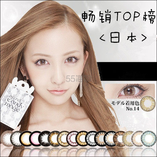 Morecontact:日本美瞳热销TOP榜