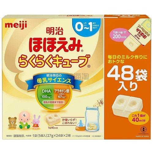 日亚热销!【日本亚马逊限定】明治 便携式固体奶粉 27g*48包