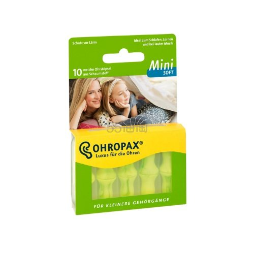 【凑单好物】Ohropax mini soft 防噪专业睡眠耳塞 10个装 €2.9(约22元) - 海淘优惠海淘折扣|55海淘网