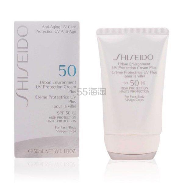 【满减10欧+免邮中国】Shiseido 资生堂 艳阳夏日常防晒乳液 SPF50 50ml €23.15(约185元) - 海淘优惠海淘折扣|55海淘网