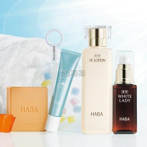 HABA 官网限定基础护肤套装 9,936日元(约575元) - 海淘优惠海淘折扣 55海淘网