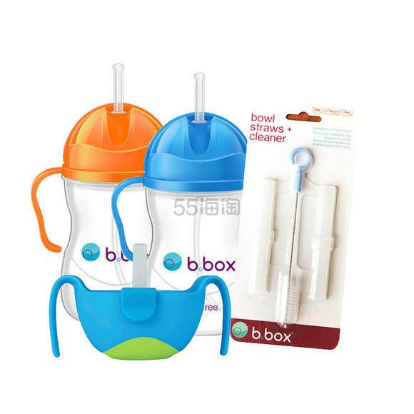 【4件免邮装】B.box 婴幼儿重力球吸管杯套装 6个月+ ¥239 - 海淘优惠海淘折扣 55海淘网