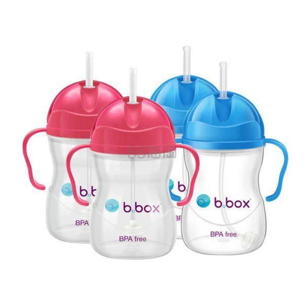 【免邮套装】B.box 婴幼儿重力球吸管杯 防漏 240ml*4个 6个月以上 ¥259 - 海淘优惠海淘折扣|55海淘网