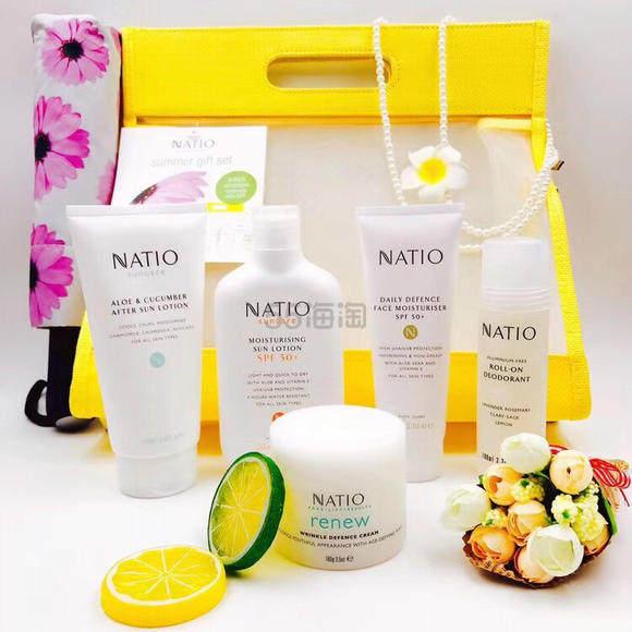 【免邮套装】Natio 夏日防晒限量版套装 ¥299 - 海淘优惠海淘折扣 55海淘网