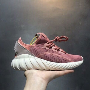 额外7.5折!Adidas Originals 三叶草 Tubular Doom Sock 大童款运动鞋